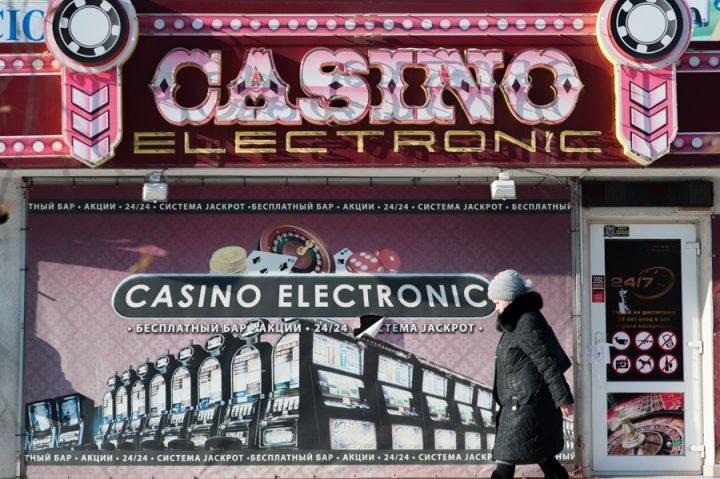 Anulăm facilitățile fiscale pentru industria jocurilor de noroc
