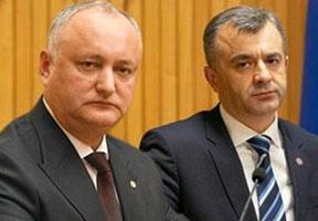 Ce condiții va avea împrumutul din Rusia?