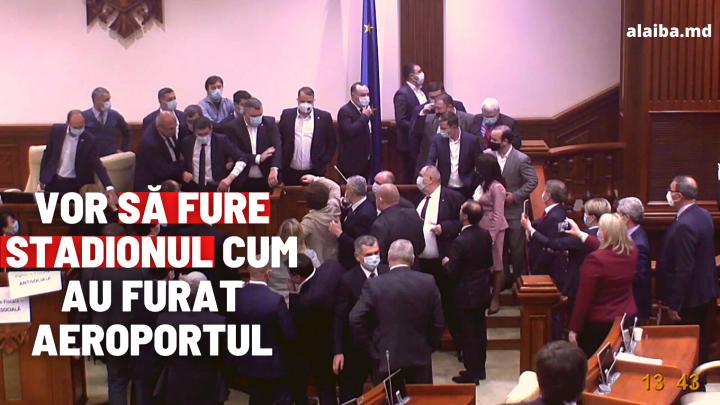 Stadionul Republican: sesizare la Curtea Constituțională