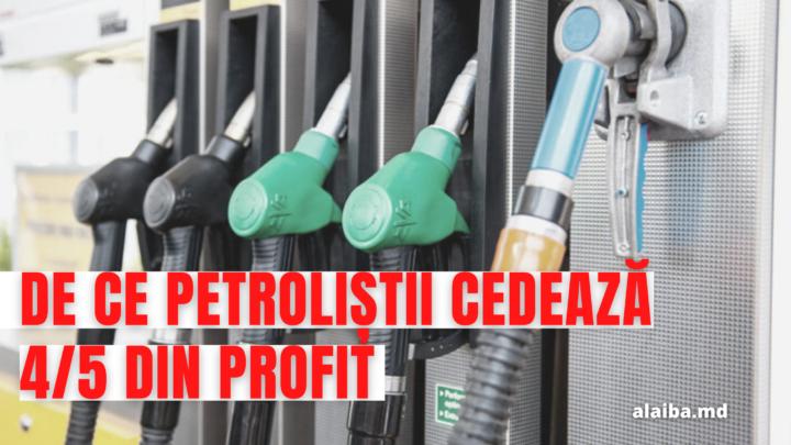 Cum am putea plăti mai puțin pentru carburanți